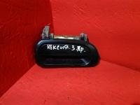 Ручка наружная задняя правая Daewoo Nexia 95-16