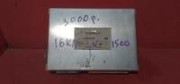 Ваз 2109 ЭБУ GM 2111-1411020-20 мозги блок эбу