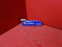 Ручка двери задняя правая Фиат Альбеа