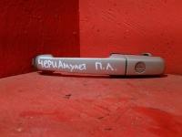 Ручка наружная передняя левая Chery Amulet (A15) 06-12 Чери Амулет