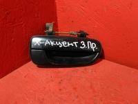 Ручка наружная задняя правая Hyundai Accent II  Хёндай Акцент